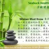 Seabuck Health Path:Women Must Know 沙棘健康之道:女人必知