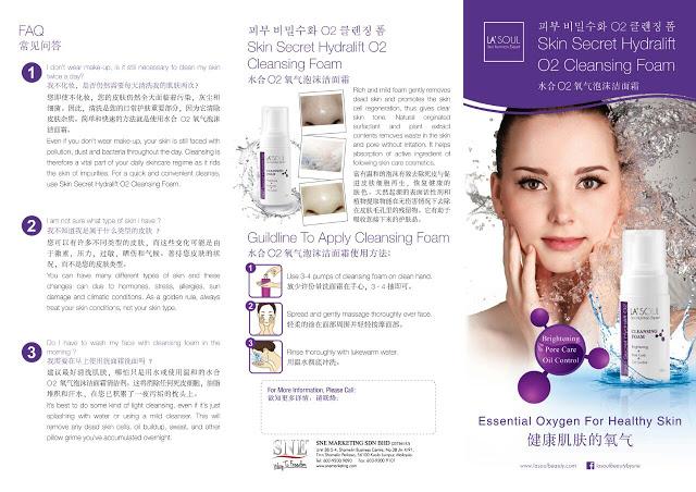 Skin Secret Hydralift O2 Cleansing Foam